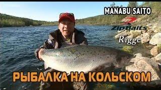 Рыбалка на Кольском полуострове #1