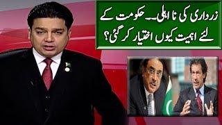 Asif Zardari Disqualificaton..Why Important to PTI Govt?   Khabar Ke Peeche   Neo News
