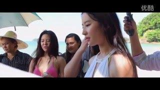 In bikini yefei Liu