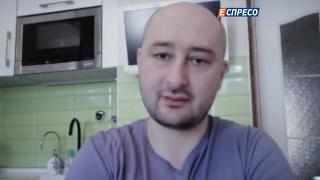"""""""Студія Захід"""" Готовність російського суспільства проковтнути """"велику війну"""" з Україною"""