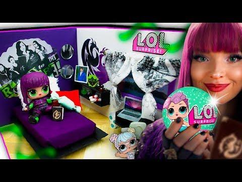 DIY MAL Dollhouse ROOM for LOL Surprise Dolls   Disney Descendants 2   NOT a Kit