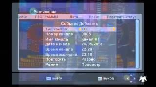 Video Обзор Trimax TR 2012 HD PVR DVB T2 Работа download MP3, 3GP, MP4, WEBM, AVI, FLV Agustus 2018