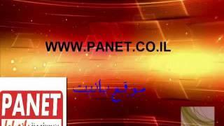 www.panet.co.il  موقع بانيت -نزار