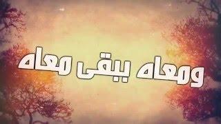 سمو عليه - حنان رضا ( النسخة الاصلية ) #2015 ( كلمات )