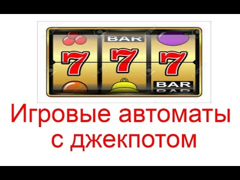 Видео В каком онлайн казино лучше играть в рулетку