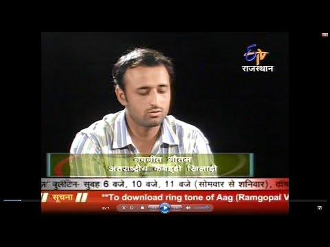 Arjuna Award winner international kabaddi player Navneet Gautam with Pratap Rao