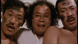 Twinkle Twinkle Lucky Stars (1985) A Life of Laughter: An Interview with Richard Ng 夏日福星: 吳耀漢訪問