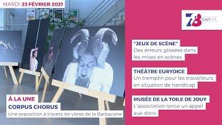 7/8 Culture. Emission du 23 février 2021