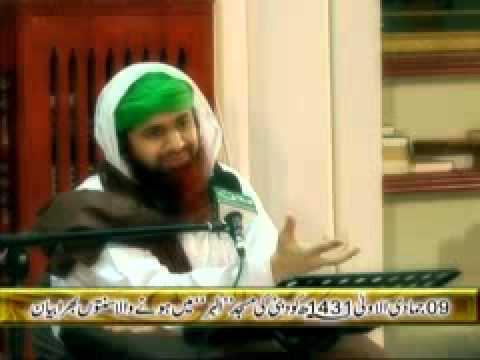 Riqqat Angaiz Bayan - Log kya kahenge 2/6 - Maulana Imran Attari