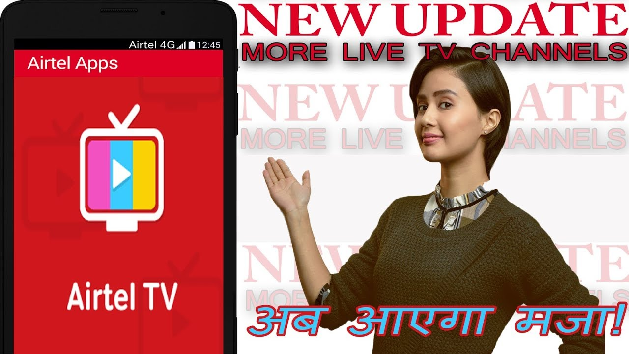 Airtel TV   Now watch 300 + Live TV Channels on your Mobile   Better than  Jio TV?