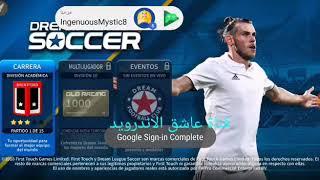 تحميل فريق ريال بيتيس, دريم ليج سوكر 2019 | Dream League Soccer