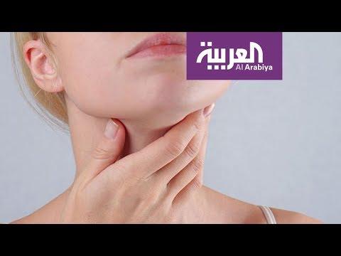 صباح العربية | مشاكل الغدة الدرقية عند النساء أكثر من الرجال  - 11:54-2019 / 2 / 11