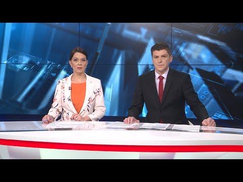 Dnevnik u 19 /Sarajevo/ 13.7.2019.
