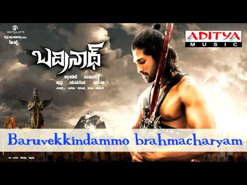 Badrinath Movie Song With Lyrics - Nachavura (Aditya Music) - Allu Arjun, Tamanna Bhatia