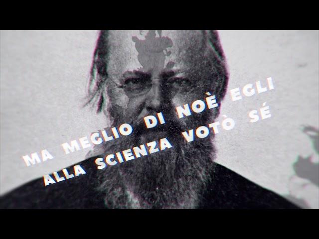 Doc Domi - Aquarium (prod. Dj Pio) - Lyric Video