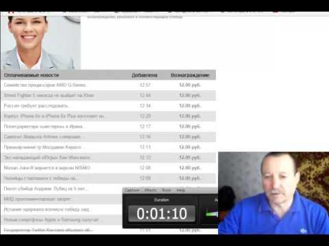 Заработок на ютубе. Как заработать на просмотрах в ютубе.из YouTube · Длительность: 5 мин39 с