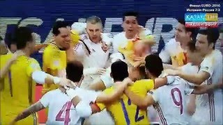 Финал Евро-2016 Испания-Россия 7:3 футзал/ Spain vs Russia wins Europa futsal