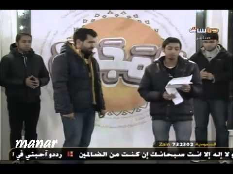 يا يمه ظلموني الناس - محمد عمري وهشام الملحاني