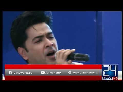 Shehzad Roy Performance At Supreme Court Symposium | 24 News HD