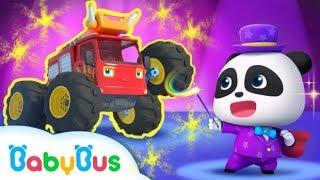 Ảo thuât gia gấu trúc Kiki và Siêu xe quái xế   Biệt đội xe quái xế  Nhạc thiếu nhi vui nhộn BabyBus