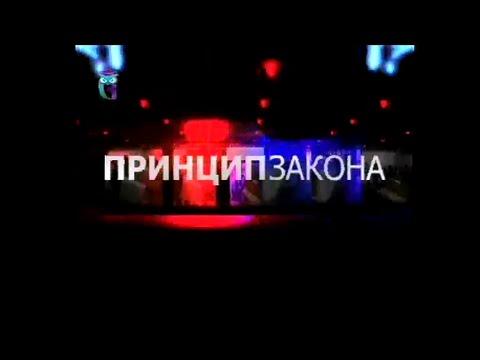 Смотреть онлайн ТВ - TOP 50