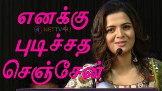 Anchor DD Opens Up About Relationship With Dhanush In Power Pandi | Actress Divya Dharshini's Speech