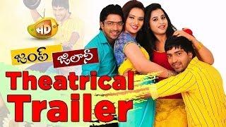 Allari Naresh Jump Jilani Theatrical Trailer - Isha Chawla, Swathi Deekshit