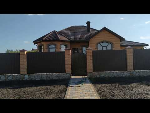 Дома в Белгороде
