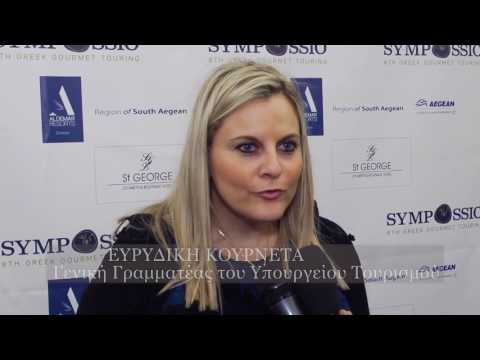 8th Sympossio Greek Gourmet Touring 2017 - Opening Event στο St. George Lycabettus (Ambassadors)
