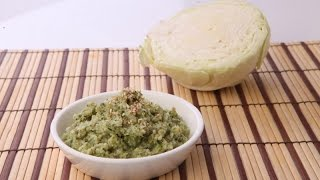 Steamed Cabbage Chutney..