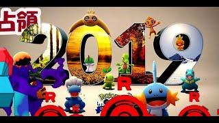 【ポケモンGO】12月のコミュニティデイは全部!ボーナスタイムも有り!今週末はロケット団が再び…【※追加情報でレガシー技は去年のポケモンも対象】