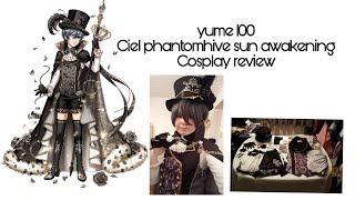 Ciel phantomhive cosplay review (kuroshitsuji/black butler) yume 100 sun awakening uwowo