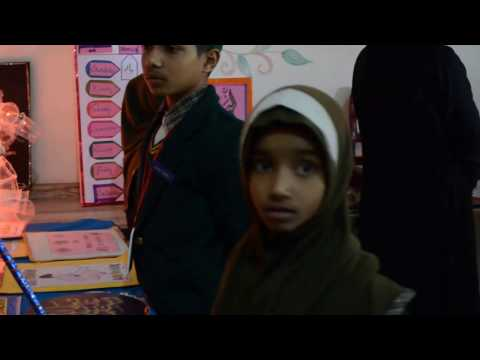 SFHIIA Islam, Science & Technology Exhibit