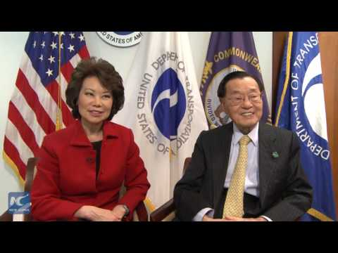 Interview with Sec. Elaine Chao: A Success Story 专访美国交通部长赵小兰