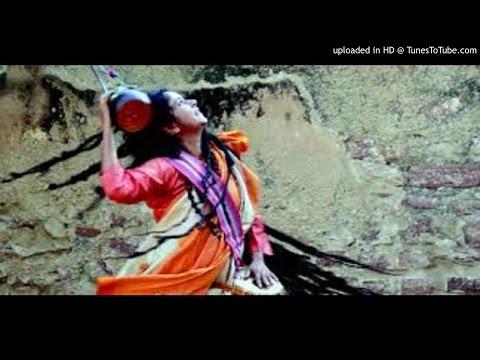 Lokogiti - Ar Asbo Kina Ei Gramete (Samiran Das)