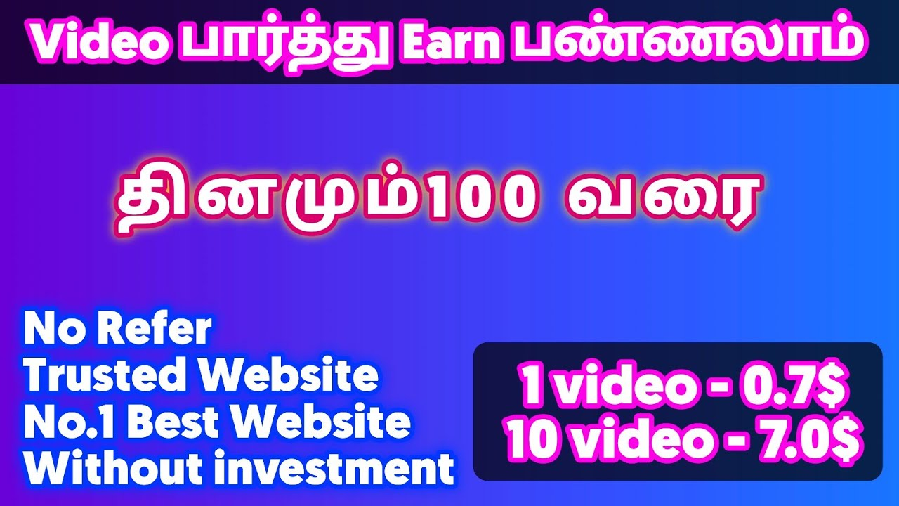 watch video and earn paytm cash || Without investment || Trusted Website #MoneyEarnings #Suthanthira