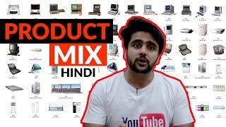 The Product Mix | Hindi | Marketing topics