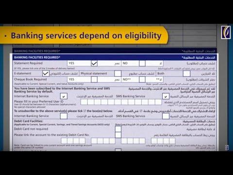 How to fill an Emirates NBD Application  طريقة تعبئة طلبات بنك الإمارات دبي الوطني
