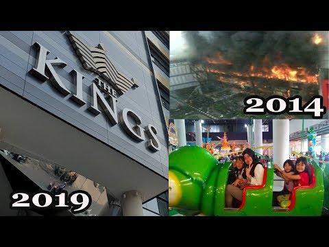 Perbandingan Kings Shopping Center Dulu dan Sekarang | Si Ulil Jadi Gagah