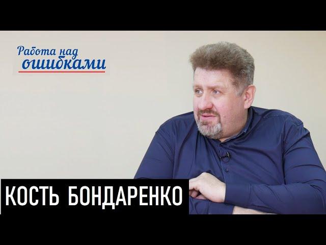 Интриги нового политического сезона. Д.Джангиров и К.Бондаренко
