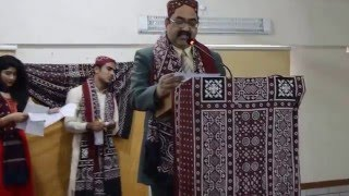 Sindh Cultural Day 2015 - Prof Dr Rukhsar Ahmed