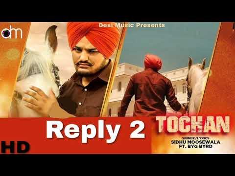 Reply 2 Tochan (Full Video) Gurmit Soni | Sidhu Moose Wala | Byg Byrd | Latest Punjabi Song 2018