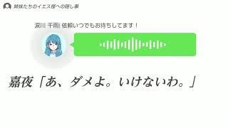 ボイスアプリ LisPonでボイスリクエスト! あなたの好みの声にセリフを...