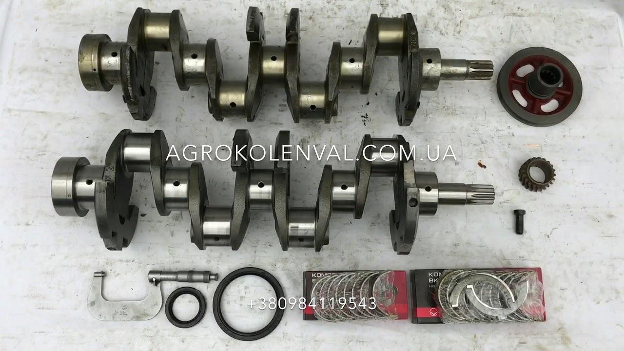 Как выбрать качественный коленвал на трактор МТЗ (Д-240)