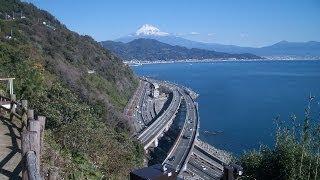 薩た峠 (さったとうげ)の風景 静岡県静岡市
