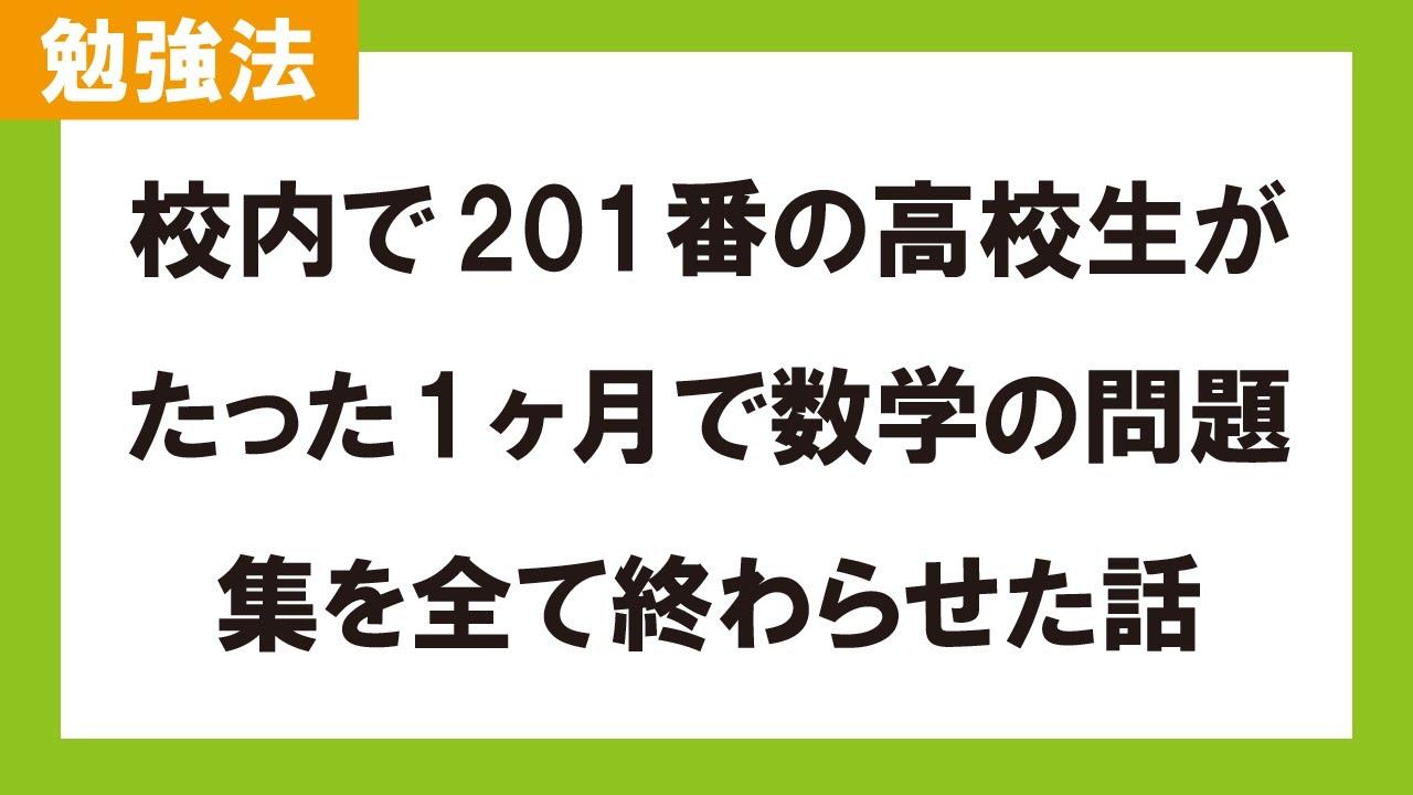 速報 解答 生 神奈川 給費 大学 1/11合格発表!!今年も神奈川大学給費生試験の結果を紹介しちゃいます!!