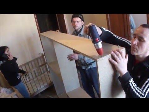 Разбираем кровать. Грузоперевозки Николаев, услуги грузчиков.