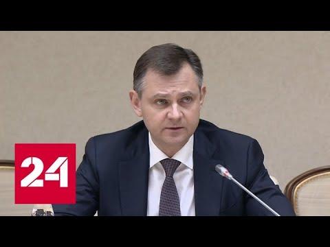 Слюсарь рассказал о мерах по профилактике распространения коронавируса - Россия 24