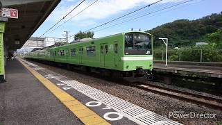 JR 大和路線 三郷駅にての撮影