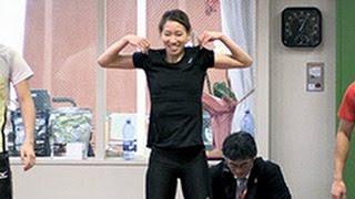 福島千里 リオデジャネイロ五輪に気合十分(2015/12/11) 北海道新聞 福島千里 動画 29